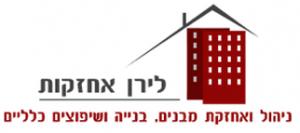 חברת ניקיון במרכז