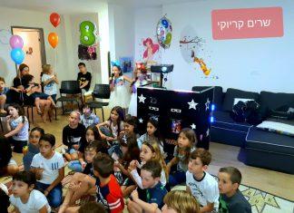 איך להפיק אירוע בלתי נשכח לילדים?